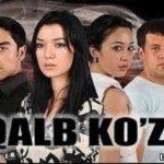 Qalb ko'zi  | Калб кузи