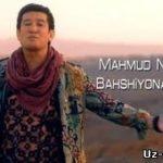 Махмуд Номозов - Бахшиёна кушик / Mahmud Nomozov - Bahshiyona qo'shiq