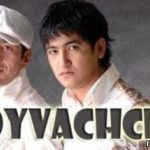 Bojalar guruhi - Boyvachcha