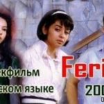 Фериде  на русском языке