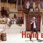 Вохид Исоков - Холид ака  / Vohid Isoqov - Holid aka
