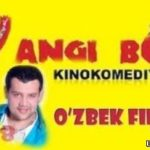 Yangi boy  / Янги бой