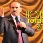 Hojiboy Tojiboyev (konsert dasturi 2008 yil)