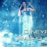 Динейра - Рашк кила / Dineyra - Rashq qila