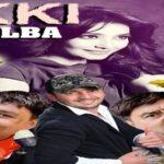 Икки телба / Ikki telba
