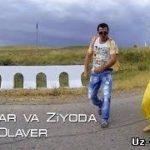 Божалар ва Зиёда - Олавер / Bojalar va Ziyoda - Olaver