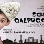Sehrli qalpoqcha / Сехрли кал