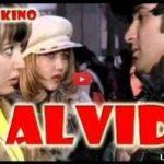 Alvido sevgi (o'zbek film) | Алвидо севги (узбекфильм)
