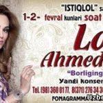 Лола Ахмедова - Борлигинг бахтим концерт дастури 2013