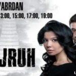 Majruh  / Мажрух