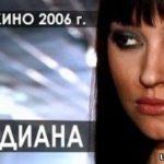Согдиана | Сугдиёна (узбекфильм на русском языке)