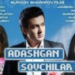 Adashgan Sovchilar / Адашган совчилар