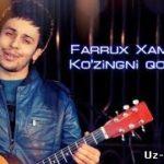 Фаррух Хамраев — Кузингни корасига / Farrux Xamraev — Ko'zingni qorasiga