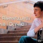 Улугбек Рахматуллаев - Скучаю / Ulug'bek Rahmatullayev - Skuchayu