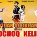 To'yidan qochganlar (o'zbek film) | Туйидан кочганлар (узбекфильм)