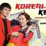 Koreyalik kelin / Кореялик келин