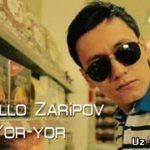 Нурулло Зарипов - Ёр ёр / Nurillo Zaripov - Yor yor