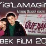 Yig'lamagin  / Йигламагин