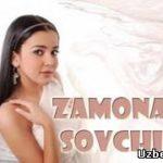 Ruhshona - Zamonaviy sovchilar