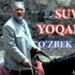 Suv Yoqalab / Сув ёкалаб