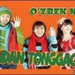 Тундан Тонггача