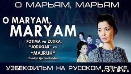 О Марьям, Марьям