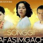 Сунгги нафасимгача / So'nggi nafasimgacha
