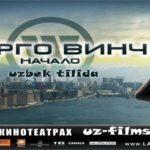 Ларго Винч (узбек тилида)