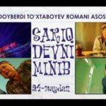 Sariq devni minib / Сарик девни миниб( трейлер)