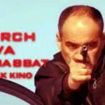 Burch va Muhabbat / Бурч ва Мухаббат