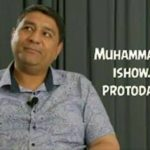 Мухаммад Исо / Muhammad Iso