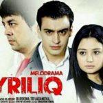 Айрилик / Ayriliq