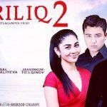 Ayriliq 2 (o'zbek film) / Айрилик 2 (узбекфильм)
