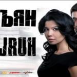 Majruh (o'zbek film) | Мажрух (узбекфильм)