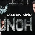 Gunoh (o'zbek film) | Гунох (узбекфильм)