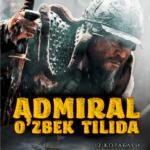 Admiral Uzbek Tilida Битва за Мён Рян Адмирал, фильм на Узбекском языке