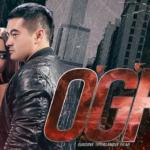 O'G'RI (uzbek kino) | ЎҒРИ (узбек кино)