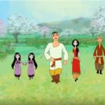 Quyosh yurti pahlavoni (multfilm) | Куёш юрти пахлавони (мультфильм)