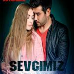 Sevgimiz uchun (o'zbek film) | Севгимиз учун (узбекфильм)