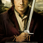Hobbit  Uzbek Tilida HD