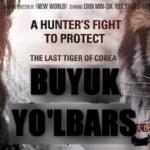 Buyuk Yo'lbars (Uzbek tilida)