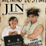 Mening do'stim jin (o'zbek film) | Менинг дустим жин (узбекфильм)
