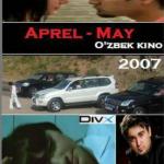 Aprel may (o'zbek film) | Апрель май (узбекфильм)