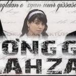So'nggi lahza (o'zbek film) | Сунгги лахза (узбекфильм)