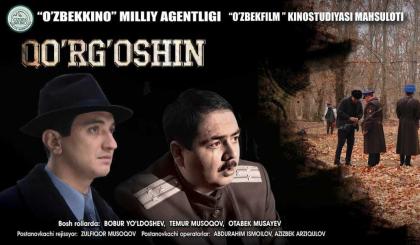 История фильма джанго освобождённый » 2012 года!