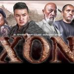 Xon (o'zbek film) | Хон (узбекфильм)