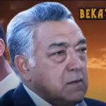 Bekatdagi odam (o'zbek film) | Бекатдаги одам (узбекфильм)