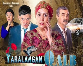 uzbek kino 2016