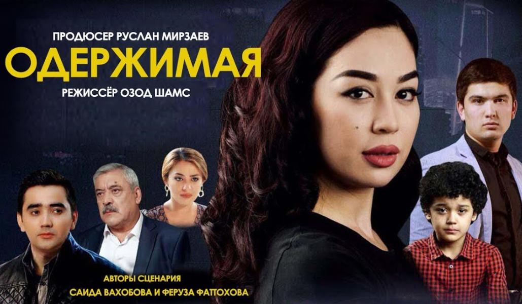 Узбек кино россии, порно видео русских порнозвезд беркова