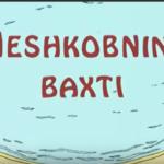 Meshkobning baxti (multfilm) | Мешкобнинг бахти (мультфильм)